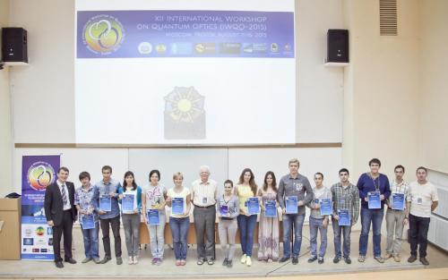 Победители молодежного конкурса